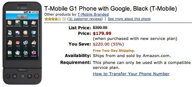 T-Mobile G1 Android ook te koop via Amazon.com