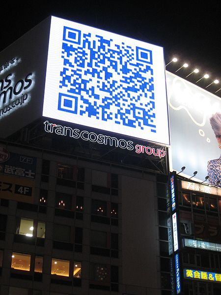 450px-japan-qr-code-billboard