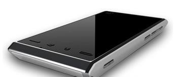 'Motorola wil nog dit jaar 2 GHz Android-smartphone maken'