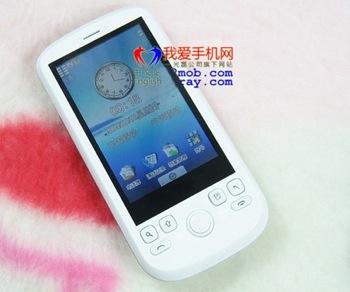 Te koop op eBay: een bijna echte HTC Magic