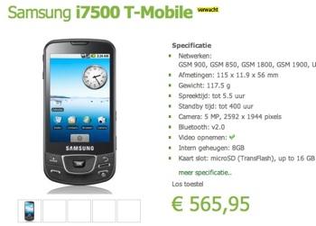 samsung i7500 t-mobile