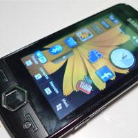 Samsung S8000 Cubic (Android) op video vastgelegd