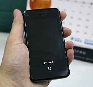 Eerste Android-toestel van… Philips?