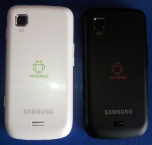 galaxy lite back