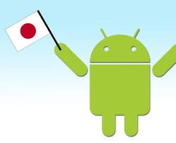 android japan