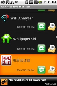 app recommender free