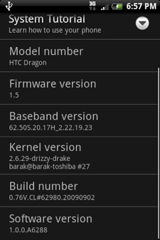htc-dragon-android