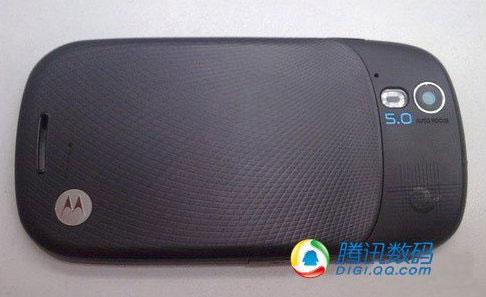 Motorola Zeppelin: alweer een Android-toestel van Motorola