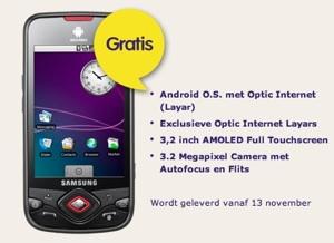 Samsung Galaxy Spica vanaf 13 november bij Hi