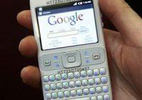 Opnieuw geruchten over eigen Android-telefoon van Google