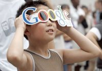 Google Visual Search komt naar Android