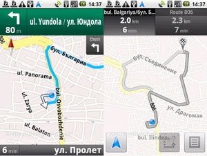google maps navigatie
