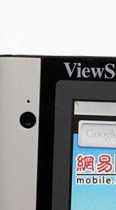 Viewsonic4