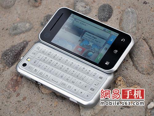 Motorola Backflip nu beschikbaar in China