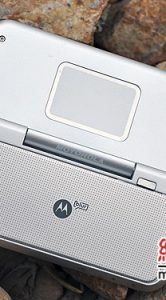 Motorola-Backflip-ME600-Android-available-China-6