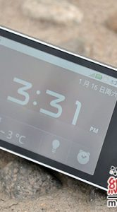 Motorola-Backflip-ME600-Android-available-China-7