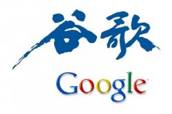 Google schrapt developer-conferentie in China