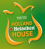 heineken holland