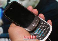 Chinese smartphone-fabrikanten ontdekken Android
