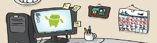 Android Experience: ruim 300 aanmeldingen, laatste dag voor aanmelding Android App Challenge