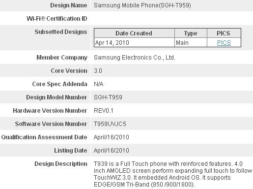 Nieuw Samsung-toestel met Android gespot bij Bluetooth SIG