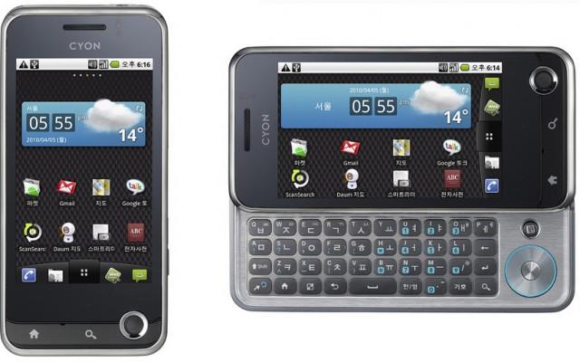 LG LU2300 derde Android-smartphone van LG