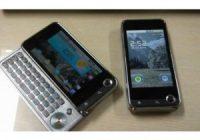 LG kondigt officieel Android-topmodel LG LU2300 aan