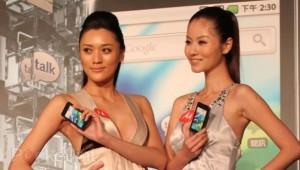 Motorola Motoroi launch