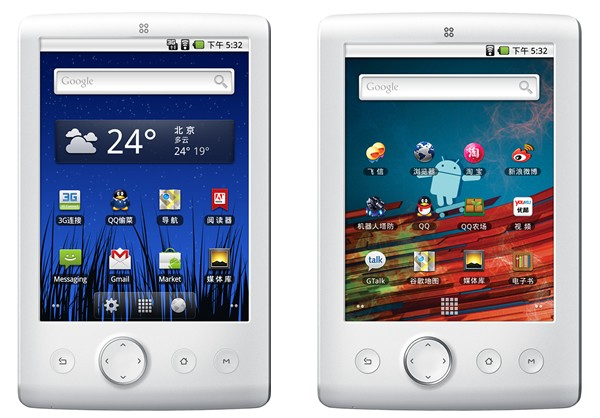 Chile T7: Chinese tablet met Android 2.1