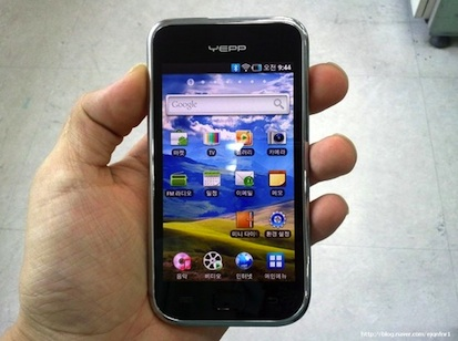 Samsung lanceert binnenkort portable Android-mediaspeler