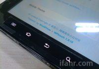 Draait de Samsung Galaxy Tab op Android 2.2?