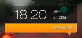 Meizu M9 krijgt eigen 'Retina-display'