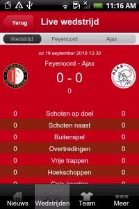 Ajax Mobile
