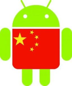 china android