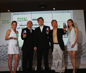 htc launch