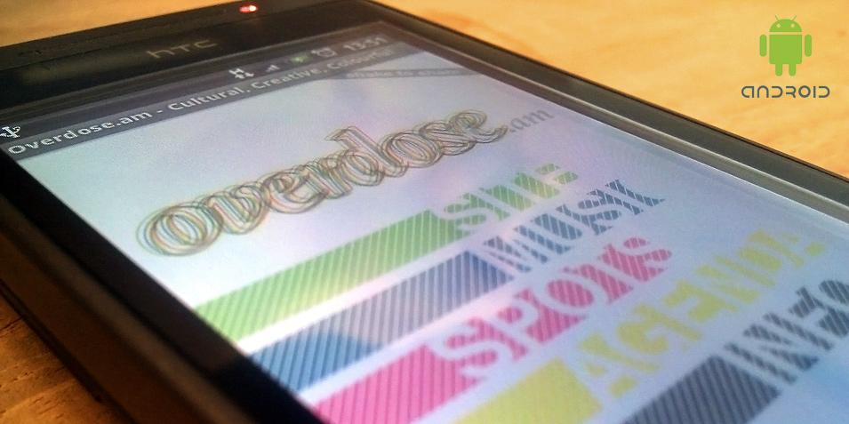 Overdose.am: ontwikkeld met App Inventor