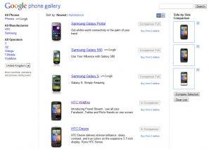phone-gallery