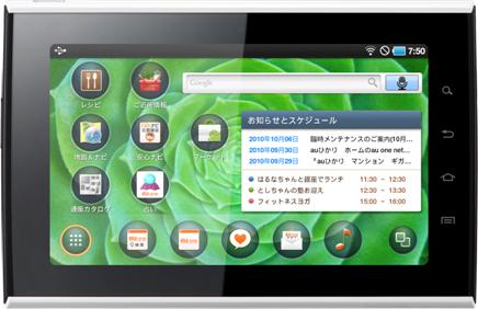 Samsung kondigt tweede Android-tablet aan: SMT-I9100
