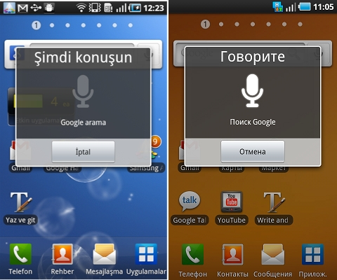 Voice Search ondersteunt vier nieuwe talen