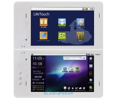NEC werkt aan bijzonder dual-screen Android-tablet