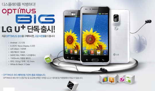 LG Optimus Big Android