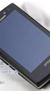 Sony Ericsson Xperia Mini Pro II_2