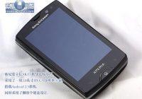 Zoek de verschillen: Sony Ericsson Xperia mini Pro vs Xperia Mini Pro II