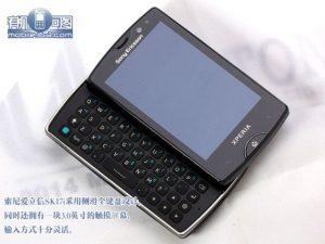 Sony Ericsson Xperia Mini Pro II_3