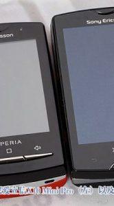 Sony Ericsson Xperia Mini Pro II_4