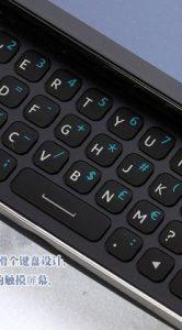 Sony Ericsson Xperia Mini Pro II_8