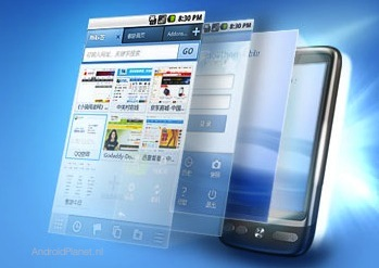 Maxthon_Android