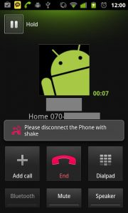 ShakeCall_Android_2