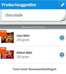 appie productsuggestie