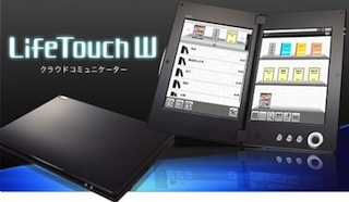 nec_lifetouch_w_Android